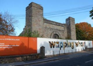 whappping wharf gaol gate